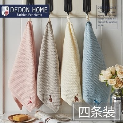 4條裝棉質毛巾卡通可愛洗臉面巾全棉家用...