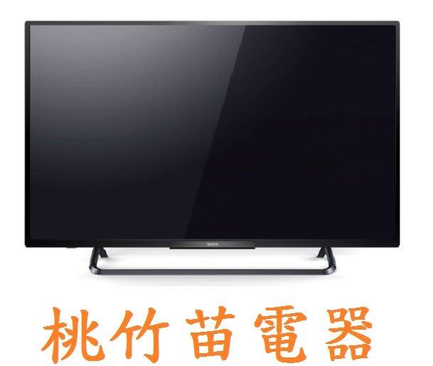 Kolin KLT-49EVT01  歌林49吋液晶電視 桃竹苗電器 歡迎電聯0932101880