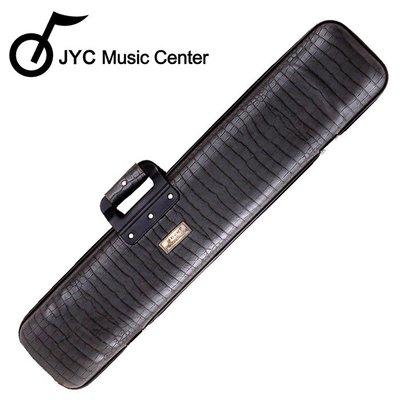 JYC Music 高質感JE-207DB 鱷魚紋限量款二胡硬盒(科技灰)~限量!