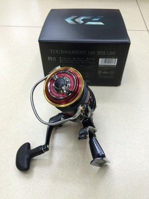 五豐釣具-DAIWA 新款TOURNAMENT手煞車捲線器 競技LBD特價17500元