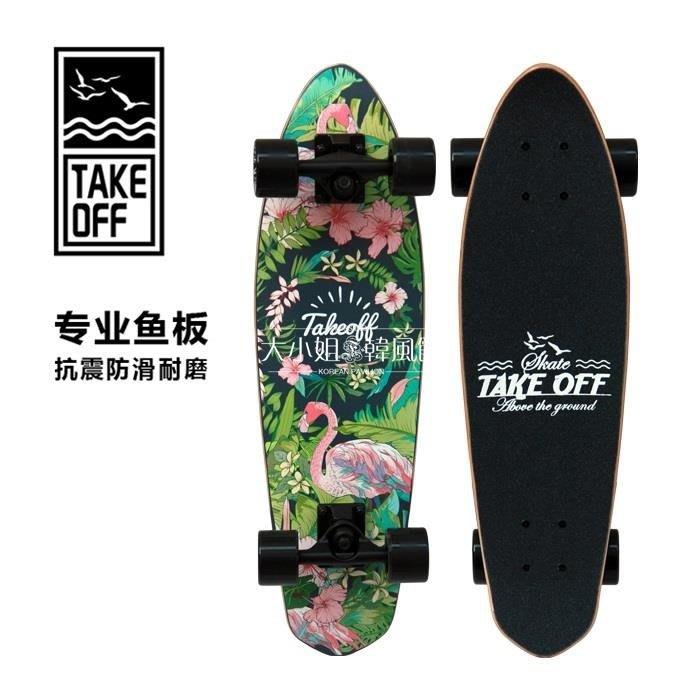 刷街小魚板四輪專業極限滑板【大小姐韓風館】