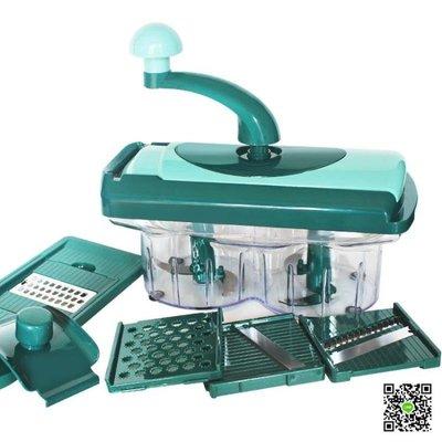 切絲器 廚房絞菜機餃子餡碎菜機多功能攪拌機手動切菜器家用絞肉機絞餡機