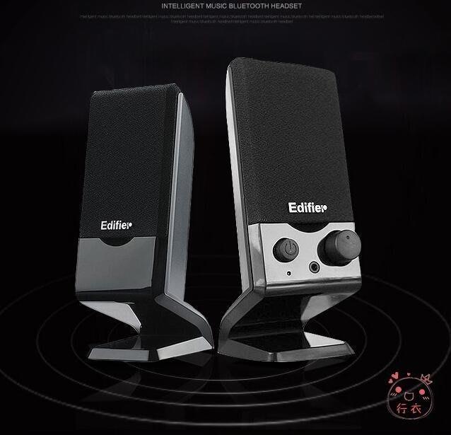 喇叭迷你臺式機影響USB筆電喇叭小音響家用海淘吧/海淘吧/最低價DFS0564