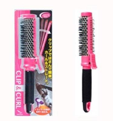 日本代購 CLIP & CURL 35mm S 吹髮造型梳 捲髮彎度弧度瀏海整髮夾子 【杰妞】