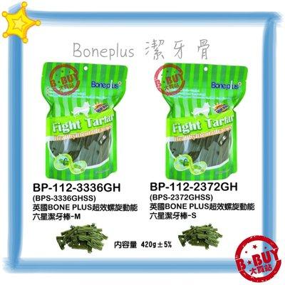 BBUY Boneplus 超效螺旋動能六星潔牙棒 M 420克 420g 潔牙骨 狗零食 狗點心 犬貓寵物用品批發 台北市