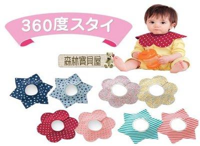 森林寶貝屋~日款~嬰兒360度旋轉純棉...
