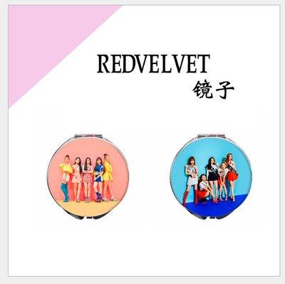 [東大][現貨]V25  RED VELVET夏日專輯紅色天鵝絨鏡子化妝鏡同款周邊