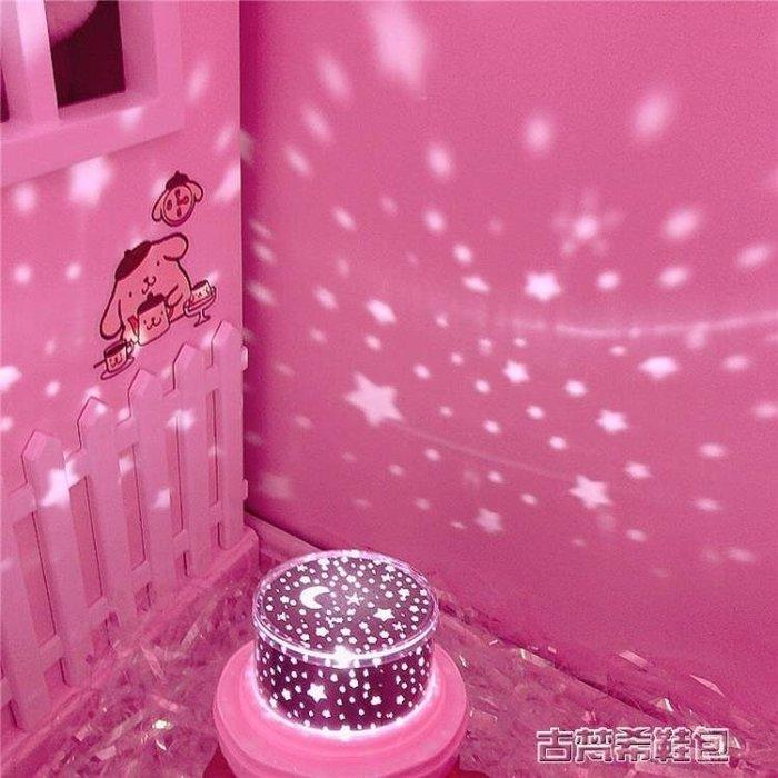 投影燈 夢幻粉色花朵造型星星月亮投影燈LED滿天星學習禮物投射旋轉夜燈