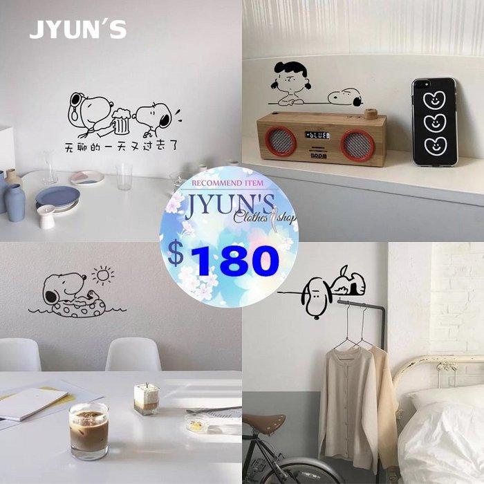 JYUN'S 實拍 新款卡通SNOOPY史努比牆壁貼簡約咖啡店民宿牆面裝飾插畫軟裝牆貼 6款 預購