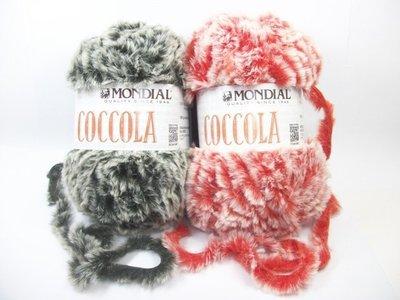 【免運費商品】【天河、小珍珍】可樂特殊紗毛線 COCCOLA【義大利進口】