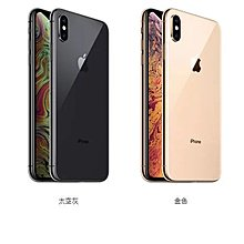 旺角平價手機店  Apple iPhone XS Max 512GB