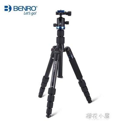 百諾三腳架if19單反相機攝影腳架便攜鋁合金可拆獨腳可反折三角架QM