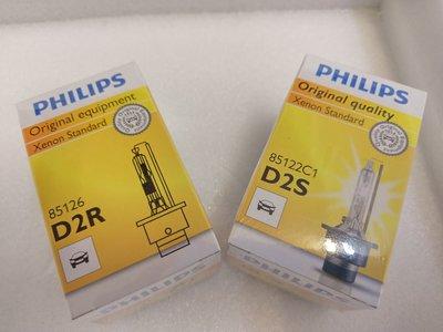 上網登錄保固3年 PHILIPS 飛利浦 4300K D2S D2R HID 燈管HID氙氣燈泡 非 OSRAM 歐司朗