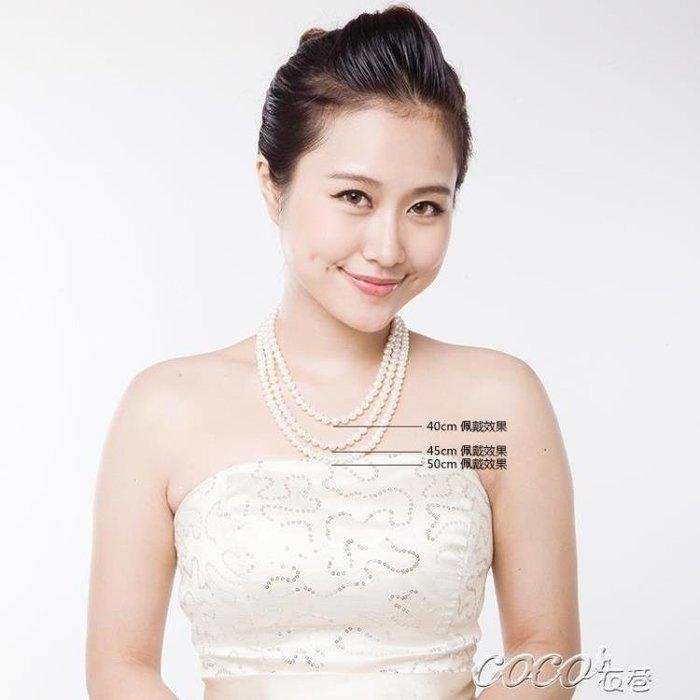 BELOCO 項鍊 扁圓強光白色淡水珍珠項鍊全珠鍊送媽媽送婆婆珠寶BE655