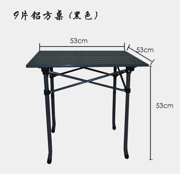 戶外便攜式折疊桌子 鋁合金 多用途擺攤桌麻將桌沙灘燒烤野餐桌