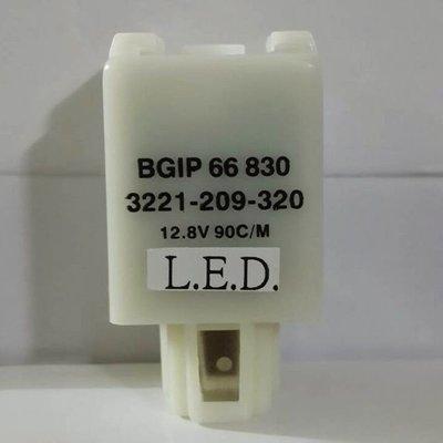 FORD LED一般燈泡 方向燈閃光繼電器 3P 台灣製!