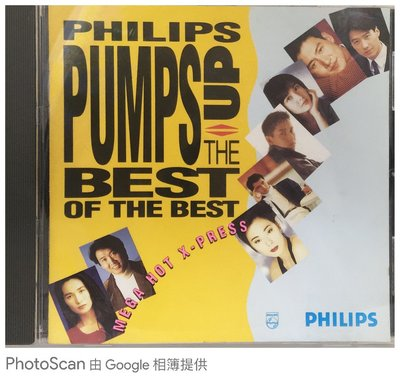 B163 PHILIPS Pumps Up The Best Of The Best MEGA HOT X-PRESS
