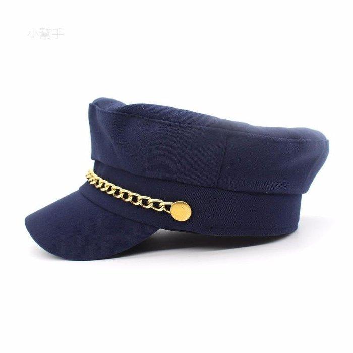 歐美帽子黃鏈條海軍帽學生帽平頂帽嘻哈帽男女通用鴨舌帽棒/優品小舖/