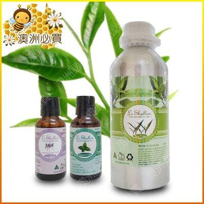 【澳洲必買】澳洲 Le Shallon Tea Tree Oil 100%純茶樹精油 500ml
