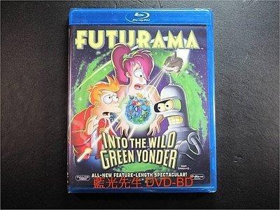[藍光BD] - 飛出個未來 : 綠色狂想 Futurama : Into The Wild Green Yonder