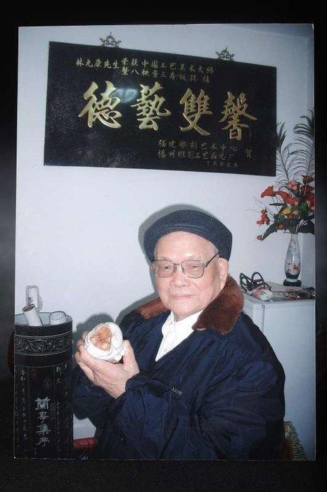 拍賣回流~`國寶一級美術大師----林元康 『羅漢 』老性旗降石 附照 款~