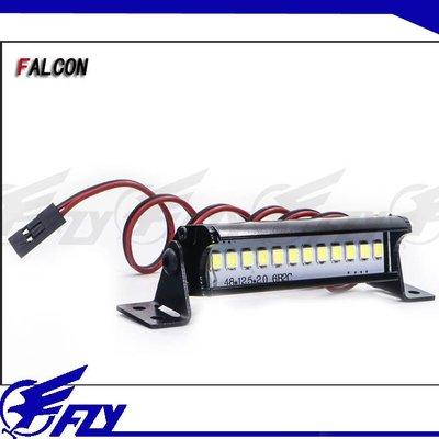 【 E Fly 】FALCON 仿真攀岩車 TRX4 SCX10 CC01 LED 車頂燈 排燈 大腳 平跑 越野 通用
