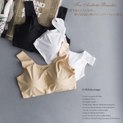 【Mi Ni】外單 無鋼圈 冰絲一片式無痕背心運動內衣 牛奶絲按摩胸墊!胸罩~HD2905