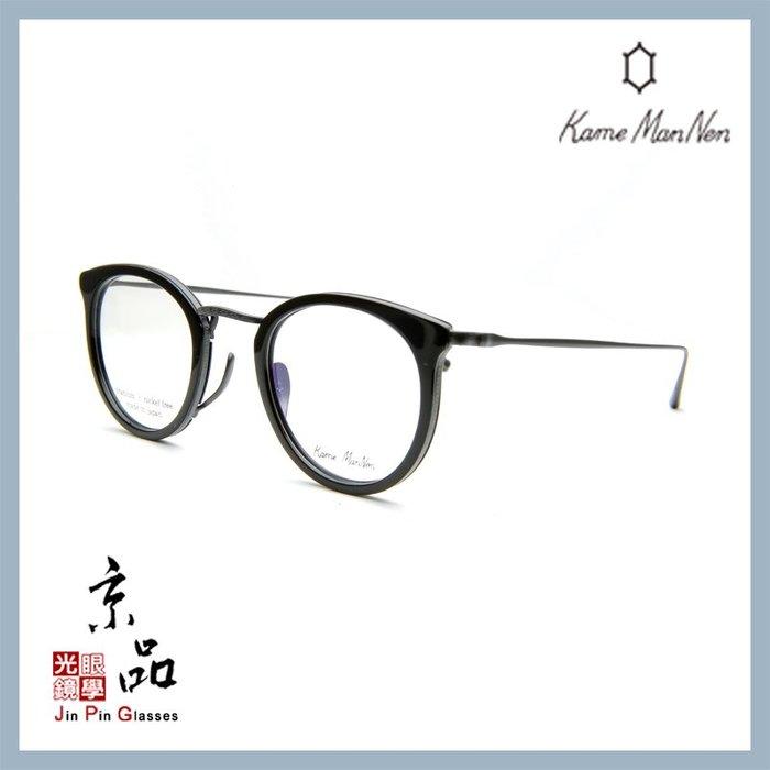 【KameManNen】KMN-111 C2 BKD 黑色 霧黑框 萬年龜 日本手工鈦金屬眼鏡 JPG 京品眼鏡