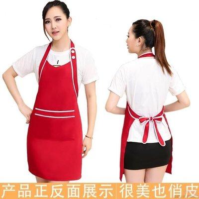 掛脖圍裙韓版時尚女工作服圍裙-JUZZ344【居家家】