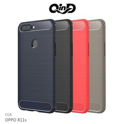 *Phone寶*QinD OPPO R11S 拉絲矽膠套 保護殼 全包邊 防摔 軟殼