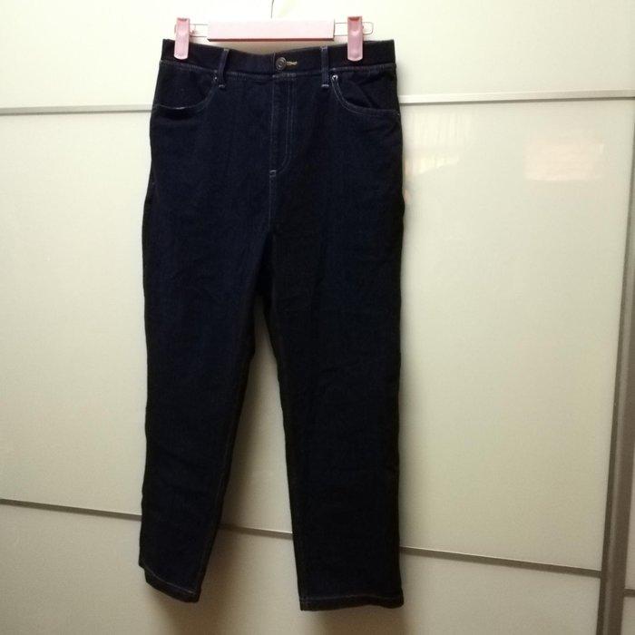 日本買回來的彈性牛仔褲m