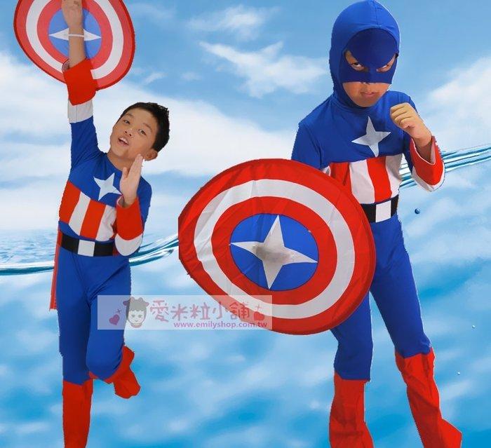美國隊長 英雄聯盟 造型衣 含盾牌 COSPLAY 角色扮演 ☆愛米粒☆