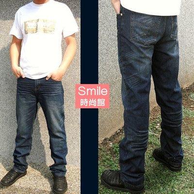 【0529】SMILE-牛仔時尚-超有型抓皺刷色直筒牛仔