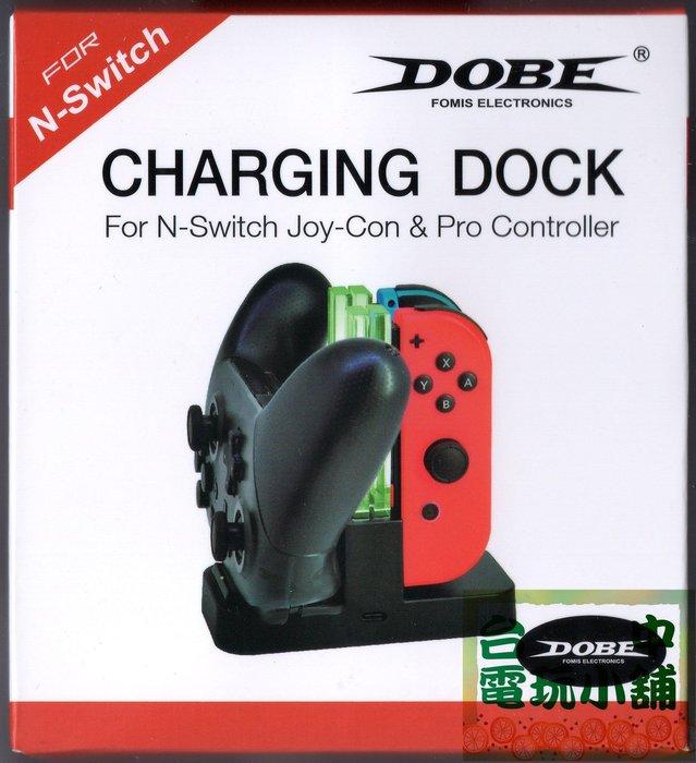 台中電玩小舖~任天堂 NS Switch 主機 DOBE Joy-Con & PRO手把充電座 可同時充4支手把~390