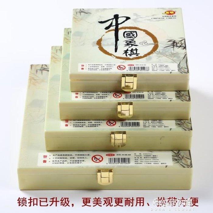 中國象棋套裝皮革象棋棋盤塑料棋子成人學生兒童高檔大號比賽家用