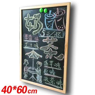 【瘋狂夏折扣】黑板 實木框復古磁性小黑板掛式家用兒童教學店鋪廣告創意粉筆寫字板