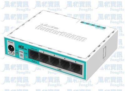 MikroTik RB750r2 hEX lite 頻寬管理防火牆路由器【風和網通】