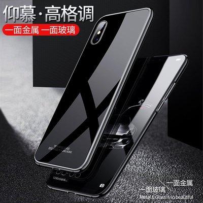 XIAOMI 小米 8 Pro 螢幕指紋版 手機殼 防摔 小米8Pro 金屬邊框 鋼化玻璃背蓋 全包 透明 金屬殼 冰炫