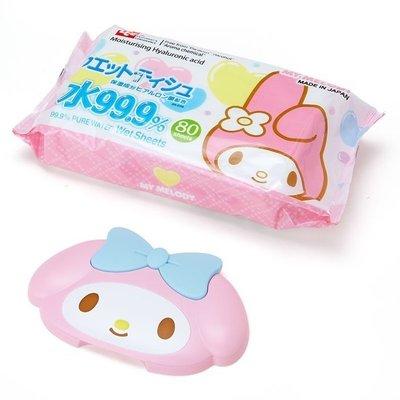 *凱西小舖*日本進口三麗鷗正版 美樂蒂 MELODY 濕紙巾+蓋子 日本製 蓋子可重複使用