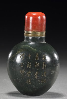清  和闐玉 青玉 鼻煙壺