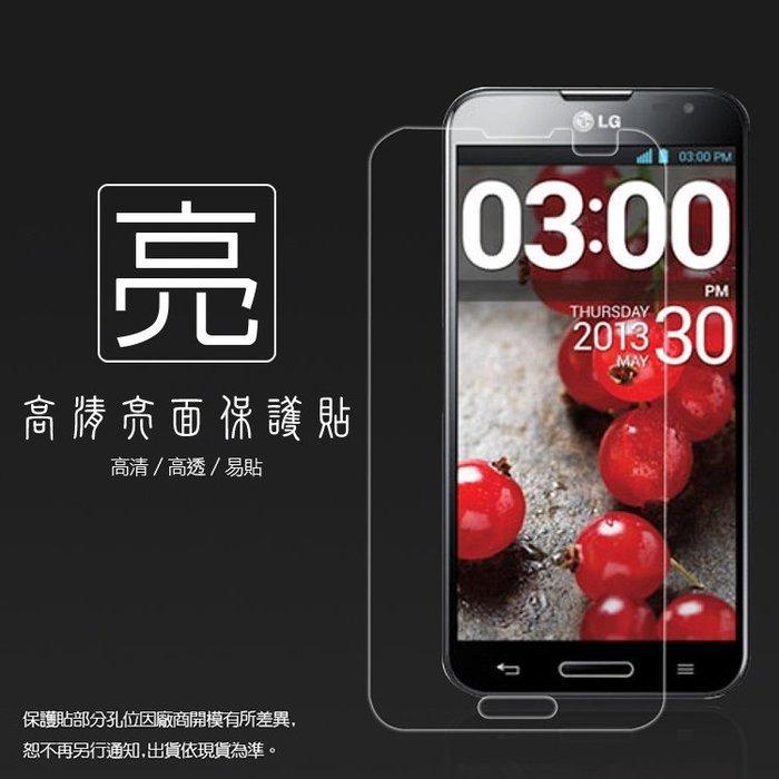 亮面螢幕保護貼 LG Optimus G Pro E988/ G Pro 2 D838 保護貼 軟性 高清 亮貼 亮面貼