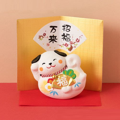 日本進口狗年招福干支擺飾/朝福萬來擺飾佈置/送禮--秘密花園
