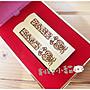 ~刻印小貓~5分原木鑲鑽娃娃情人對章/送禮/結婚禮物/對印章鴛鴦款(含刻印)特價款