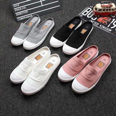 *魔幻甜心*【J139】夏季新款.淺口平底包頭帆布拖鞋 半拖懶人鞋