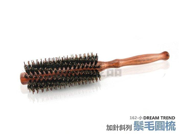 【DT髮品】專業級 Q派 純鬃毛加針斜列圓梳 (小) 豬鬃毛 台灣製造 另售 按摩梳 尖尾梳【0313114】