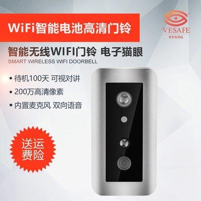 家用智能wifi 無線叮咚門鈴 視頻門鈴呼叫器 電子貓眼攝像頭廠家1313