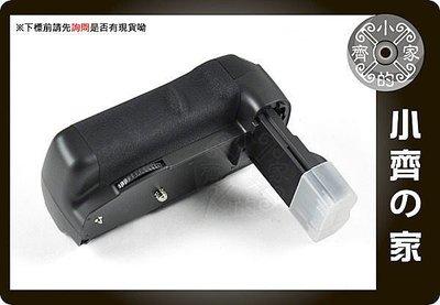 小齊的家 美科MEIKE MK-7D CANON 7D 相容原廠BG-E7 BGE7垂直把手 垂直手把LPE6 LP-E6電池手把