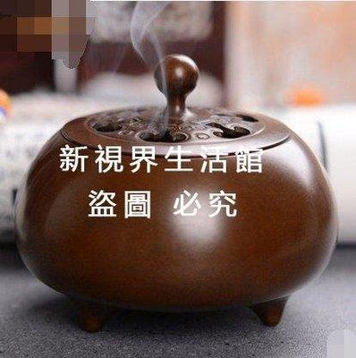 【新視界生活館】香爐純銅《如意宣德》三足居室茶具供佛檀香盤香薰香爐