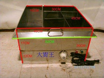 市場最耐用~2倍厚度~加厚氬焊~溫控桶~電力式關東煮桶~插電加底黑輪桶1500W~~220V