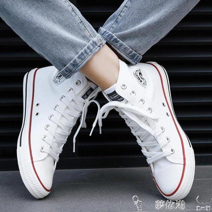 帆布鞋環球高幫帆布鞋男秋韓版潮流百搭休閒板鞋高邦鞋黑色球鞋學生